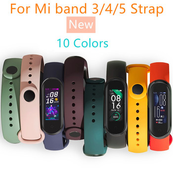 Bracelet for Xiaomi Mi Band 5 4 3 Sport Strap Replacement Wristband MiBand 3 4 band5 Wrist Strap for xiaomi Mi Band 4 3 strap