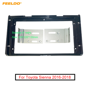 FEELDO Car Stereo 9 Big Screen Fascia Frame Adapter For Toyota Sienna 2Din Dash Audio Fitting Panel Frame Kit image