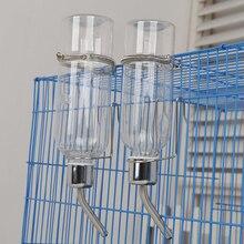 Кормушки для птиц, попугаев, поилка, автоматическая бутылочка для воды с шариком из нержавеющей стали, ниппель, клетка для птиц, принадлежности для кормления воды