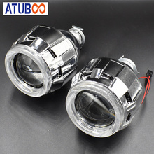 цена на 2.5 Mini Hid Projector Lens Bi-xenon Projector Headlight With Angel Eye Cover H7 H4 bulb Socket Car Styling