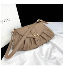 Модная Высококачественная женская сумка из искусственной кожи