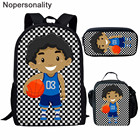 Nopersonality Kids S...