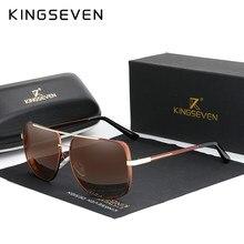 KINGSEVEN-gafas de sol polarizadas para hombre, lentes con gradiente de visión nocturna, para conducir, 2020
