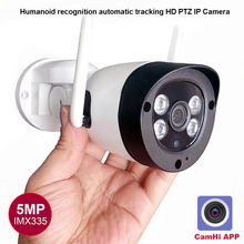 CamHi 5MP 4MP riconoscimento umanoide monitoraggio automatico Wireless PTZ telecamera IP sicurezza telecamera IP MIC altoparlante Onvif P2P esterno