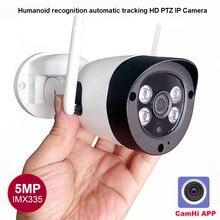 Camhi 5MP 4MPヒューマノイド認識自動追尾ワイヤレスptz ipカメラセキュリティipカメラマイクスピーカーonvif P2P屋外