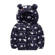 Зимние пальто для маленьких девочек и мальчиков; куртка; плотная куртка с капюшоном и ушками для новорожденных; верхняя одежда; повседневная одежда для маленьких девочек и мальчиков; пальто
