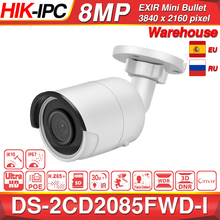 Hikvision Original IP Kamera 8MP DS 2CD2085FWD I Kugel Netzwerk CCTV Kamera Aktualisierbar WDR POE SD Card Slot