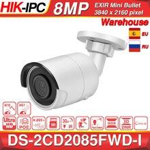 Hikvision original câmera ip 8mp DS 2CD2085FWD I bala rede cctv câmera updateable wdr poe slot para cartão sd