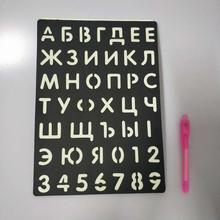 Раннее Образование граффити доска для рисования доска для письма почерк Люминесцентная доска светодиодный электронный свечение