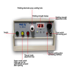 Thermocouple Spot Welder TL-WELD Rechargeable Thermocouple Wire Welding Machine with Argon Contact Function 90-265V