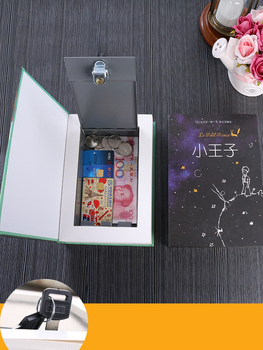 цена на Metal Steel Storage Safe Box Dictionary Secret Book Bank Money Hidden Secret Security Locker Cash Jewellery With Key Lock