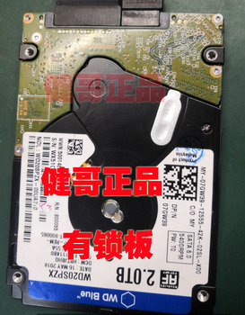 For  Western digital 800067 2060-800065-002 unlocked version supports PC3000MRTDFL access firmware