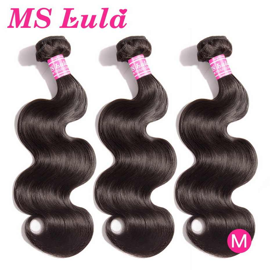 MS Lula Hair Brazilian Body Wave Virgin Hair 3 Bundles 100% Unprocessed Human Hair Weave Bundles Natural 8-30 Inchs Middle Ratio