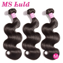 Hair Ms Lula 3-Bundles Brazilian Human-Hair-Weave-Bundles Body-Wave 100%Unprocessed Natural