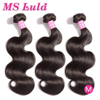MS Lula Hair Brazilian Body Wave Virgin Hair 3 Bundles 100% Unprocessed Human Hair Weave Bundles Natural 8 30 Inchs Middle Ratio