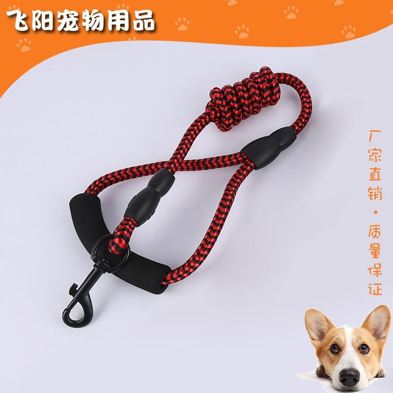 Yuyao Dog Hand Holding Rope Dog Traction Belt Pet Strap Hand Holding Rope