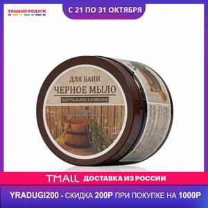 Черное мыло для бани Day Spa Натуральное Алтайское , для ухода за волосами и телом 500мл