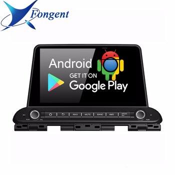 "For Kia Cerato Forte 2018 2019 Car 9"" Ips Android Entertainment Intelligent Dvd Multimedia Player Gps Navigator Radio Parrot Bt"