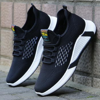 2021 new sports shoes men's breathable casual mesh shoes comfort increase lace-up non-slip low-top running shoes 4