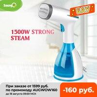 SaengQ-Plancha de vapor de mano para tela, vaporizador mini vertical, para planchado de ropa en viaje, 280 ml, 1500W