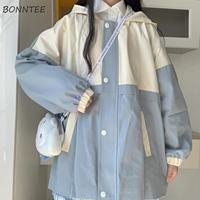 Chaquetas básicas de mujer, ropa de Primavera de gran tamaño, estilo coreano diario, 2020