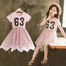 hot formal princess kids girls summer mesh wedding dresses party gown for age 3 4 5 6 7 8 9 10 years children prom gown clothing Kids Dress Princess Costume Summer Teen Korean Girl Mesh Ball Gown Princess Dress Children 4 5 6 7 8 9 10 11 12 13 14 Year