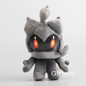 Peluche Marshadow 22cm Pokémon Merchandising de Pokémon Peluches de Pokémon