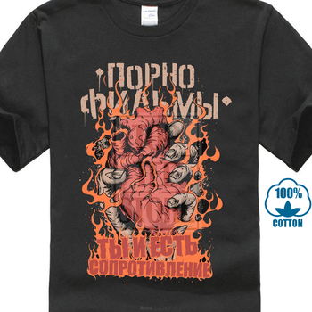 T Shirt You And There Are Resistance Russian Rock Group Stranger Things Print T Shirts Original 012469