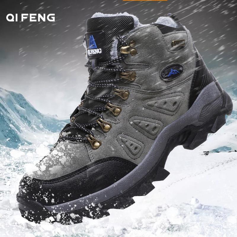 Мужские и женские ботинки с мехом, зимние туристические ботинки Pro-Mountain для активного отдыха, теплые ботинки для прогулок, тренировок, трекк...