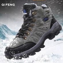 New arrival Winter Pro-Mountain Outdoor Hiking Shoes For Men Women Add Fur Boots Walking Warm Training Trekking Footwear