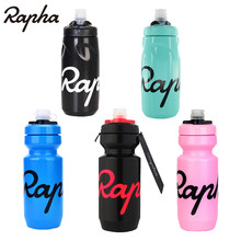 Rapha 620ml Cycling Water Bottle Bicycle kettle Leak-proof Squeezable Taste-free BPA-free Plastic Camping Hiking Outdoor Sports