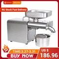 1500 Вт 110 В/220 В автоматический для оливкового масла пресс для холодного отжима масла машина для отжима семян подсолнечника экстрактор масла ...