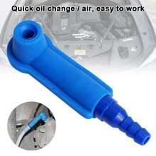Инструмент для замены тормозной жидкости и масла автомобилей