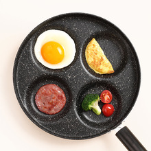 Mini four-hole flat bottom for omelette pan Small frying pan Breakfast omelette pancake non-stick pan Fried egg mold