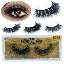 25 Types Soft 3D Mink Eyelashes Natural False Makeup Eyelash Extension Handmade Reusable Fake Lashes Professional Lash