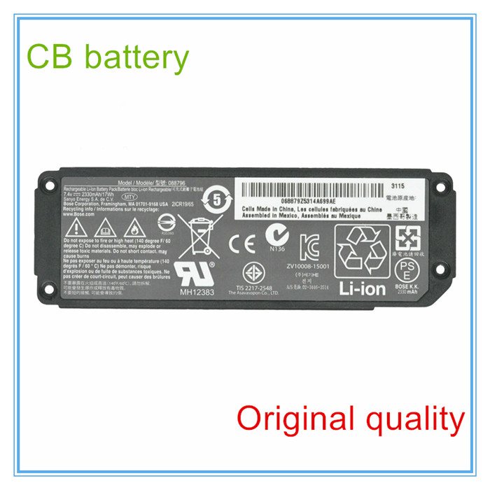 Original Quality 088789 088796 088772 Battery For Speaker Soundlink Mini II 2 TWO New