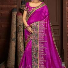 17 Colors Gorgeous Traditional India Sarees for Woman Beautiful Embroideried Ethnic Saree Fabric