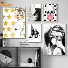 Glasses Fashion Girl Blowing Skull Nordic Posters And Prints Wall Art Print Canvas Painting Salon Wall Pictures For Living Room(China)