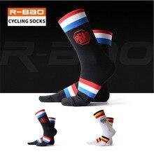 Дышащие износостойкие велосипедные спортивные носки, впитывающие пот носки для мужчин, женщин, детей, для езды на велосипеде на открытом воздухе