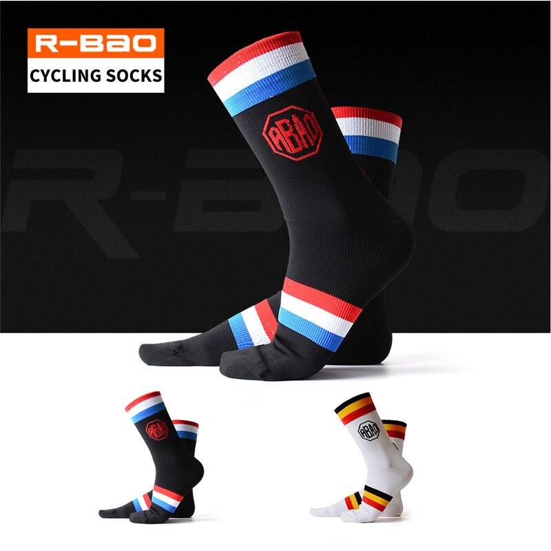Breathable Wear-resistant Bicycle Sports Socks Absorption Sweat Socks For Men Women Kids Outdoor Cycling