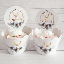 Insert gâteau joyeux Eid Mubarak, décoration de gateau pour fête pour bébé, baptême, 24 pièces/lot