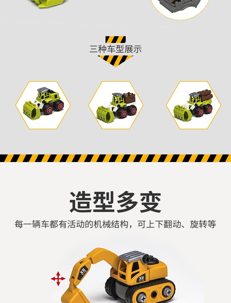 玩具车1_05