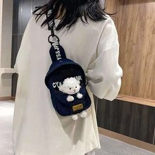 2021 Cute Youth Leisure Travel Backpack Canvas Shoulder Bag Trend New Crossbody Bag Multifunctional Waist Bag Women s Backpack