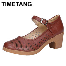 TIMETANG woman shoes high heel sandals breathable buckle openwork leather latin dance red square heel sandals women summer shoes