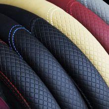 Универсальный автомобильный волоконный кожаный чехол на руль, дышащий эластичный Автомобильный авто эластичный Противоскользящий чехол на руль, автомобильный Стайлинг