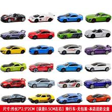 Ant 1:64 Diecast Model Cars Alloy Honda Civic Simulation Mercedes-Benz Coupe Boys Toys For 10 Year Old