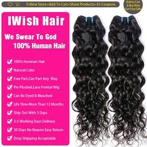 Image 3 - IWish 3/4 บราซิลผมน้ำสานกลุ่มที่มีการปิด 100% Remy Hair EXTENSION เปียกและหยักผมด้วยปิด