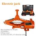 Draagbare 12V Auto Jack 3Ton Elektrische Jack Auto Lift Schaar Jack Lifting Machinisms Lift jack
