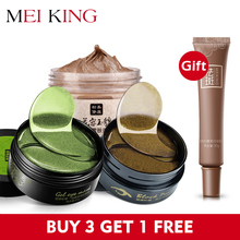 лучшая цена Buy 3 Get 1 Collagen Dark Circles Anti Age Bag Eye Wrinkle Patch Eye Mask Eye Care Whitening Moisturizing Skin Care set MEIKING