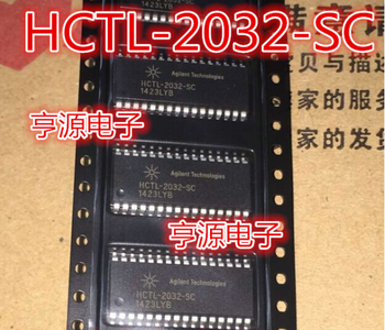 Brand new authentic HCTL - 2032 - SC HCTL - 2032